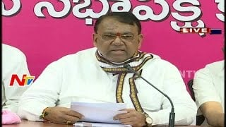 Minister Pocharam Srinivas Press Meet in TRS Bhavan || LIVE || NTV