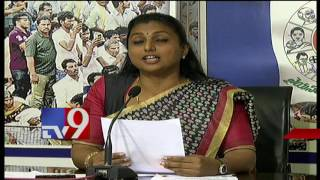 Chandrababu prefers USA to India, should feel ashamed – YCP MLA Roja – TV9. Photo,Image,Pics