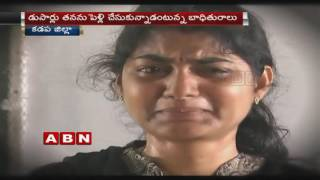 Assistant Professor files cheating case against Ex MLA Son in kadapa District