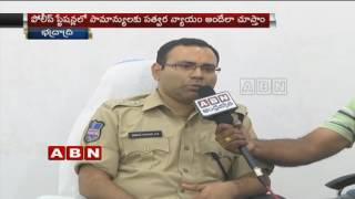 Ambar Kishor Jha takes charges as Bhadradri SP | Face to Face with ABN. Photo,Image,Pics