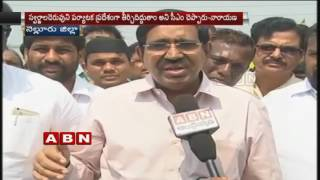 Roti Festival Celebrations In Nellore | Minister Narayana Face to Face with ABN