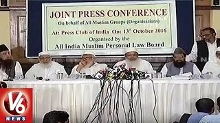 All India Muslim Groups Reject Law Panel Move On Uniform Civil Code | V6 News. Photo,Image,Pics