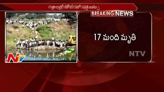 Bus Overturns into Valley at Madhya Pradesh || 17 Members Died || Latest News || NTV