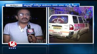 RBSK Scheme | Lack Of Awareness On Health Scheme With Negligence Of Officials | Khammam | V6News