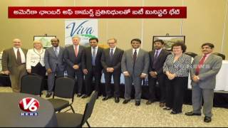 KTR Meets Industry Leaders | Minister To Launch T-Bridge In Silicon Valley | V6 News