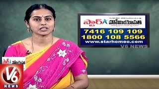 Reasons And Treatment For Infertility Problems | Star Homeopathy | Good Health
