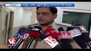 Cops Find Clues Of Baby Murder | Starts Investigation | Medchal | Hyderabad | V6 News. Photo,Image,Pics