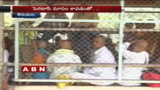 Heavy Pilgrim Rush at Tirumala (14-10-2016)