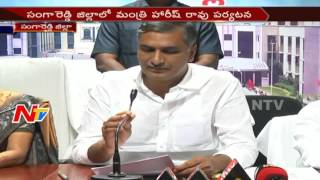 Minister Harish Rao Comments On Opposition Party Members || Hyderabad || NTV