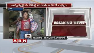 Hyderabad | 7 year old boy found alive after three days disappearance (14-10-2016)