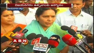 Minister Mrunalini invites CM Chandrababu Naidu for Vizianagaram Utsav Celebrations (14-10-2016)