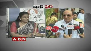 War of Words | TDP MLA Gorantla Buchaiah Chowdary Vs YSRCP MLA Roja (14-10-2016)