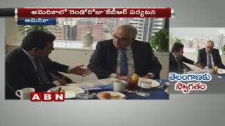 IT Minister KTR US Tour | Telangana Govt signs MoU with Johnson & Johnson (14-10-2016)