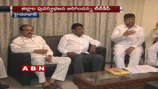Reorganization of Districts unconstitutional | TTDP (14-10-2016)