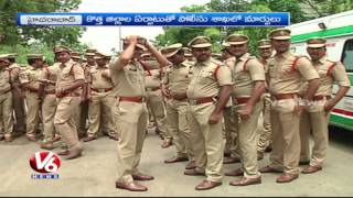 Police Department Structure In State After Formation Of New Districts | V6 Special Story