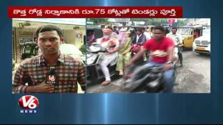 GHMC Initiates Repair Of Damaged Roads In Greater City | Hyderabad | V6 News