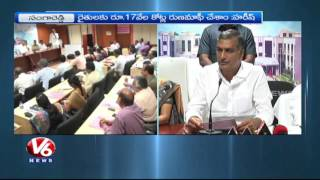 Minister Harish Rao Criticizes Oppositions Over Palamuru And Kaleshwaram Projects | V6 News