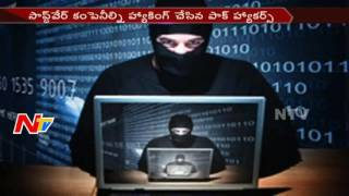Pakistan Hackers Attack Software Company In Hyderabad || NTV