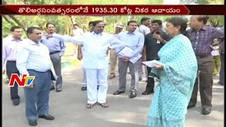 Economic Development Rate In Telangana || Hyderabad || NTV. Photo,Image,Pics