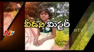 7 Years Baby Girl Mysterious Death: Police Speed Up Investigation || Be Alert || NTV