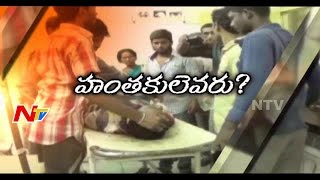 Old Faction Lead To Man Death In Srikakulam || Be Alert || NTV