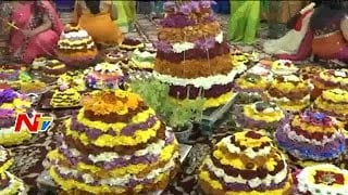 TATA and TLCA Celebrates Bathukamma Festival in New York || US News || NTV. Photo,Image,Pics