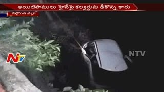 Car Hits Culvert and Overturns in Nalgonda District || NTV