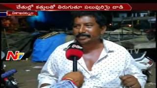 Psycho Hulchul in Vizag || Locals Beat Up Psycho || NTV