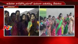 Bathukamma Grand Celebrations in California || US News || NTV. Photo,Image,Pics