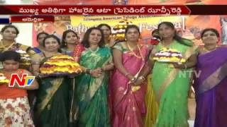 Bathukamma Grand Celebrations by ATA in New Jersey || US News