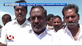 Siddipet Collector Venkata Rama Reddy Participated In Soybean Crop Harvest | V6 News. Photo,Image,Pics