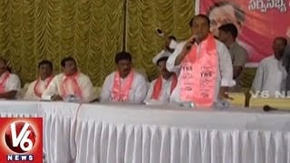 Minister Indrakaran Reddy Participates In TRS Meeting In Nirmal | V6 News