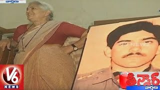 Police Ask Soldier's Mother To Pay Bribe To Get Her Martyr Son's Stolen Medals Back | Teenmaar News