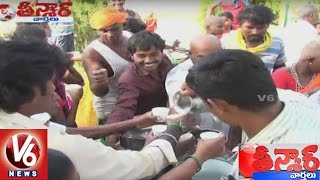 Negligence Of Officers, No Food For Devotees In Tirupati Devasthanam | Teenmaar News. Photo,Image,Pics