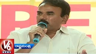 Minister Jupally Krishna Rao Launches TREDA 7th Edition Property Show | Hyderabad | V6 News