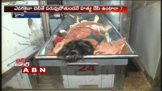 Red Alert | Medchal Girl Murder Case | Parents Version On Murder (14-10-2016). Photo,Image,Pics