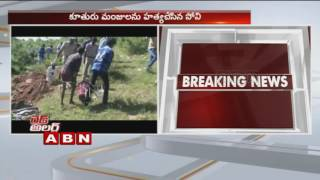 Red Alert | Mother kills Daughter | Rangareddy District (14-10-2016). Photo,Image,Pics