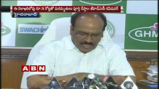 Rs 75 crore to be spent on repair of main roads | Hyderabad (15-10-2016)