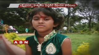 Police Chases Medchal Murder Mystery (15-10-2016)