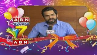 Celebrities wishes ABN Andhra Jyothy Happy 7th Anniversary | Lakshmi Manchu | Karthi | Kona Venkat