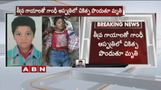 Missing boy found dead | Hyderabad (15-10-2016)