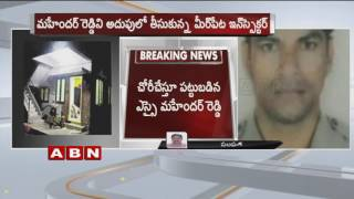 Sub Inspector turns Thief | Caught Red Handed | Hyderabad (15-10-2016)