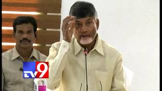 Chandrababu reviews Smart Pulse Survey – TV9