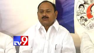 YCP MLAs slams Chandrababu – TV9