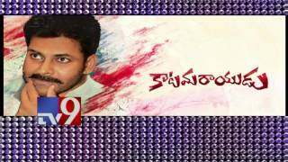 Pawan Kalyan to sizzle with Nayanathara ! – TV9