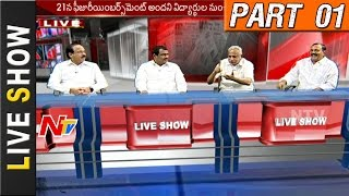 Congress Party Plans Movement for Farmers || Ministers Comments on Congress Party