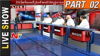 Congress Party Plans Movement for Farmers || Ministers Comments on Congress Party || Live Show 02