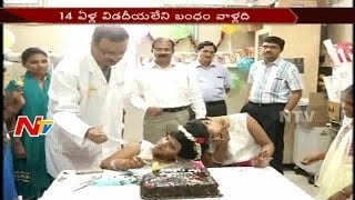 Conjoined Twins Veena-Vani 14th Birthday Celebrations in Niloufer Hospital || NTV