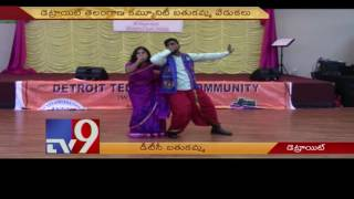 Telugus participate in large numbers in DTC Bathukamma – Detroit – USA