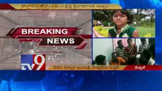 Police cracks Indushree murder mystery – TV9